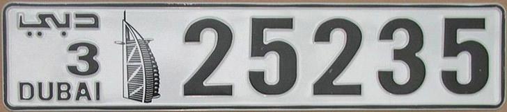 dubai car plate number burj al dubai