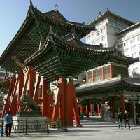 xian_muslim_gate_archway_architecture_traditional_timber