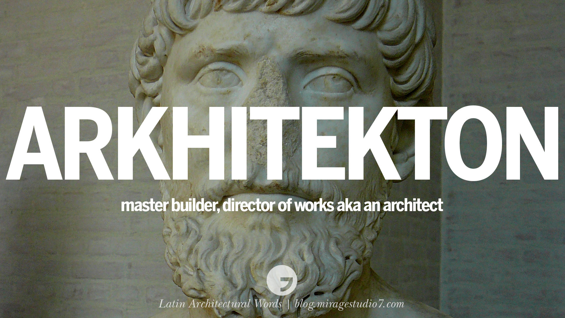 Modern Architecture Vocabulary 10 beautiful latin and ancient greek architectural words